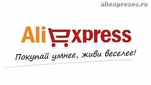 Алиэкспресс переводчик