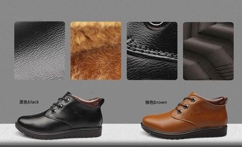 Зимняя мужская обувь на Aliexpress