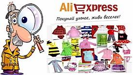 Поиск товара по картинке Алиэкспресс