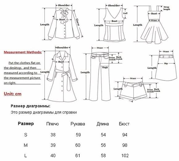 Размеры стеганой куртки