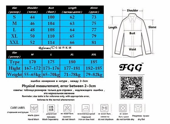 размер пальто с Алиэкспресс