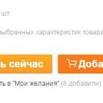 rp_желаний-2-150x150.jpg