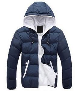 Купить осеннюю куртку
