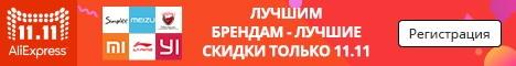 ru_468_60