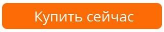 sertifikat-na-aliekspress