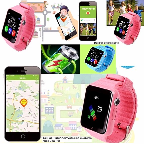 v7k smart watch
