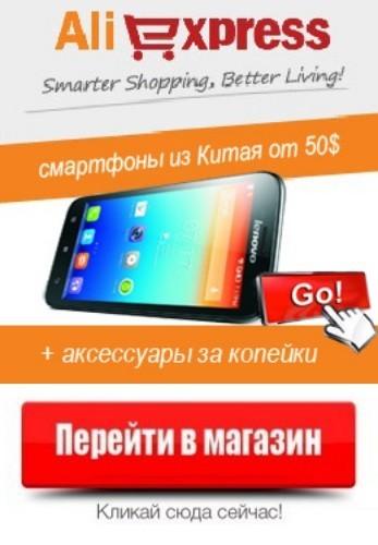 smartphones-aliexpress